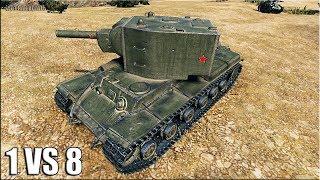 КВ-2 против ВОСЬМЕРЫХ 🌟 раздает с вертухи 🌟 World of Tanks лучший бой на КВ 2
