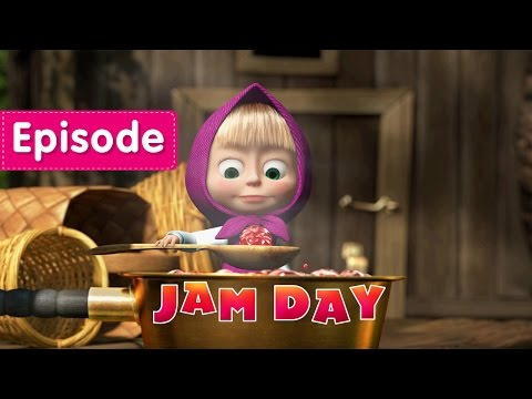 Masha and The Bear - Jam Day (Episode 6) (видео)