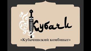 Серебряная солонка/перечница «Карета»