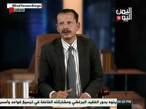 اليمن اليوم 4 4 2017