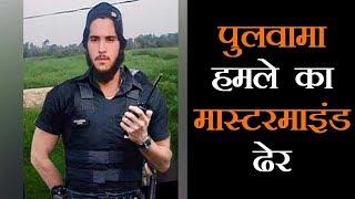 अजहर मसूद का रिश्तेदार अब्दुल रशीद गाजी और कामरान मारे गये, पुलवामा का पहला बदला पूरा