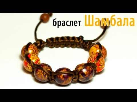 How to weave bracelet Shambhala / Как плести браслет Шамбала? How to make shambalaa