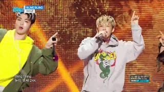 【TVPP】 iKON - BlingBling, 아이콘 - 블링블링 @Show Music CoreiKON #002 : BlingBling @Show Music Core 20170610 iKON : B.I, Kim JinHwan, BOBBY, Song YoonHyung, Goo JoonHoe, Kim DongHyuk, Jung ChanWooHomepage : http://www.ygfamily.com/artist/Main.a...Facebook : https://www.facebook.com/OfficialYGiKONYoutube : https://www.youtube.com/user/Official...Instagram : https://www.instagram.com/withikonic/
