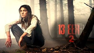Nonton 13 Eerie 2 Trailer 2018   Fanmade Hd Film Subtitle Indonesia Streaming Movie Download