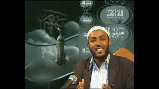 ASTAWUSUNY ASTAWUSACHUWALW 2   Ustaz Yasin Nuru