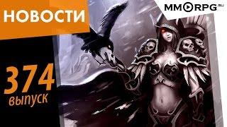 World Of Warcraftубивает людей. Новости.