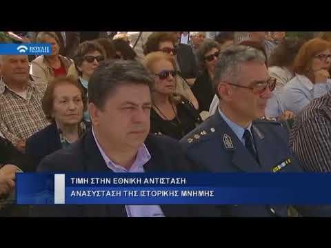 Βουλή -Ενημέρωση     (20/05/2018)