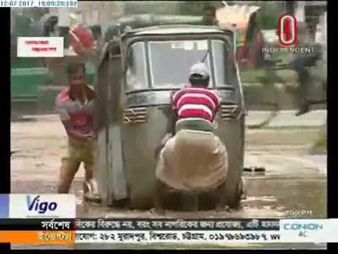 City dwellers suffer due to incessant rain (12-07-2017)