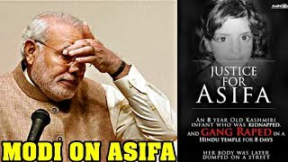 Video Finally PM Narendra Modi Speaks On Asifa Bano's Case MP3, 3GP, MP4, WEBM, AVI, FLV April 2018