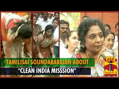Interview with Tamilisai Soundararajan About  Clean India Mission    Thanthi TV