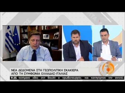 Ο Μ.Βαρβιτσιώτης για τη συμφωνία Ελλάδας – Ιταλίας στην ΕΡΤ | 11/06/2020 | ΕΡΤ