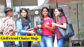 Video SRK Saying Me Single Hu Prank | Oye It's Prank MP3, 3GP, MP4, WEBM, AVI, FLV Desember 2018