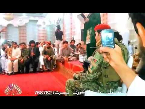 Video Brishna Amil new song paka yarana kaoo download in MP3, 3GP, MP4, WEBM, AVI, FLV January 2017