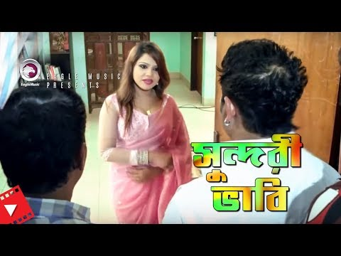 Sundori Vabi | Movie Scene | Beautiful Lady | Hitman