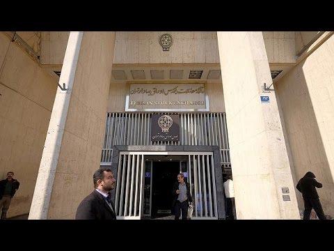 Ιράν: Αναταράξεις στην παγκόσμια οικονομία μετά την άρση των κυρώσεων