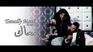 Tamally Maak (Remix) تملي معاك  Amr Diab (Cover by MIRAY feat. Jay Soul) EXCLUSIVE music video