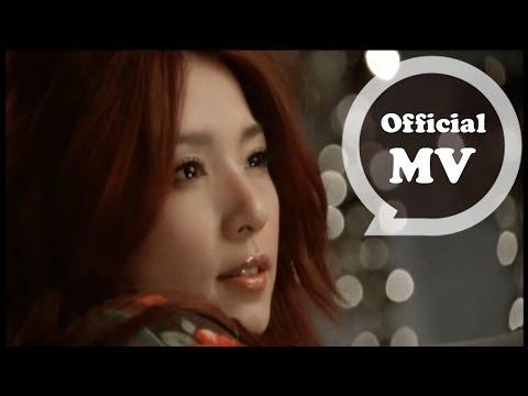 田馥甄 Hebe Tien [還是要幸福 Still in Happiness] Official MV