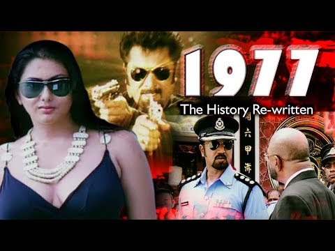 1977 - The History Re-Written | Full Movie | Sarath Kumar | Namitha | Latest Hindi Dubbed Movie