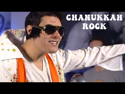 An Elvis Hanukkah you won't be able to stop watching
