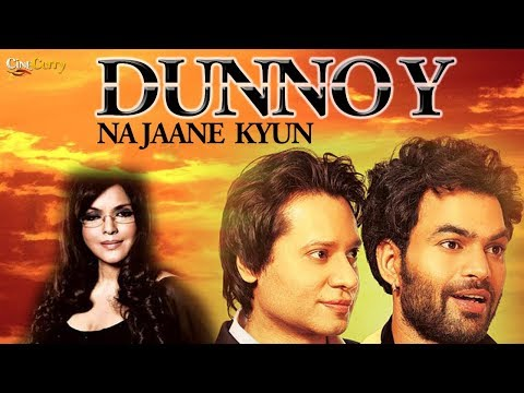 Dunno Y Na Jaane Kyun│Latest Hindi Movie │Zeenat Aman, Yuvraaj Parashar