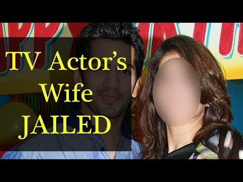 Kasam actor's wife in JAIL | SHOCKING NEWS