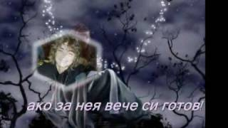 Евгения Георгиева - Равносметка videoklipp