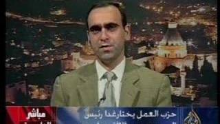 Aljazeera Live الجزيرة