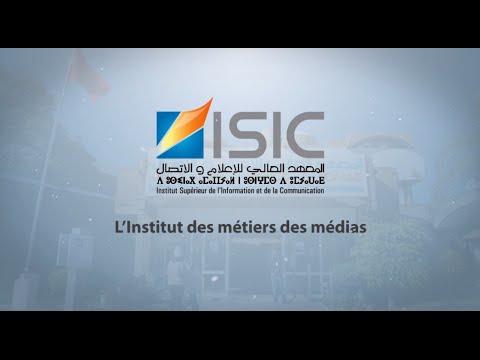 ISIC- Film institutionnel, l'institut des métiers des Médias (2016)