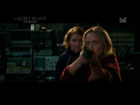A Quiet Place   One Family   TV Spot