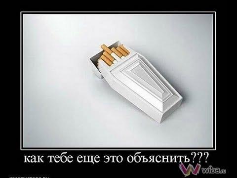 ¡ Гипноз, который помог мне бросить курить за 1 сеанс!