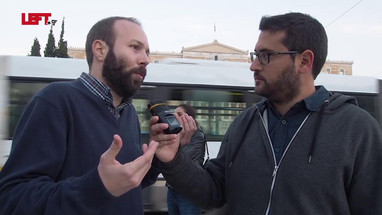 Ο Γ. Ψυχογιός στο Left.gr: Αυτονόητο το αίτημα των προσφύγων