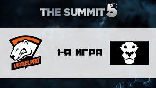 Ad Finem vs Virtus.Pro, game 1