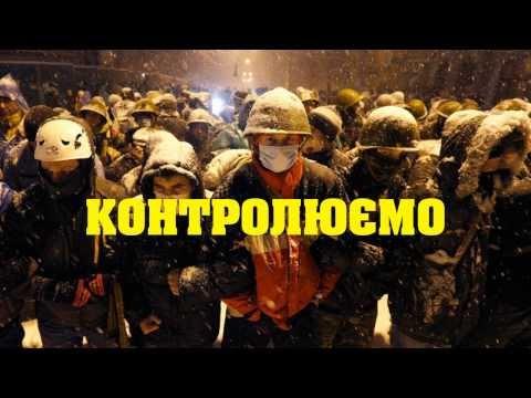 """Відео-нагадування на тему Євромайдану. """"Голосуй не за гречку!"""""""