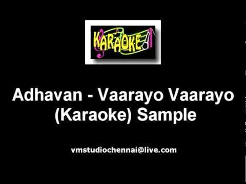 irumbile oru idhaiyam karaoke download