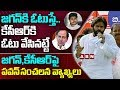 Download Lagu Pawan Kalyan Roars On KCR and Jagan Over AP Elections | Alleges KCR for Interference In AP Politics Mp3 Free