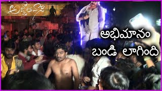 Video Pawan Kalyan Fans Crazy @ Agnyaathavaasi Movie Theatres | Agnathavasi Fans Hungama MP3, 3GP, MP4, WEBM, AVI, FLV Maret 2018