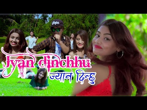 (Jyan Dinchhu by Supriya Sharma तिम्रो लागी ज्यान दिन्छु || New Dancing Song 2075 / 2018 - Duration: 4 minutes, 4 seconds.)