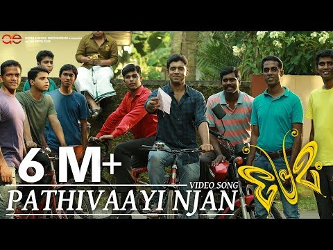 pathivayi-njan-avale-song-from-malayalam-film-premam
