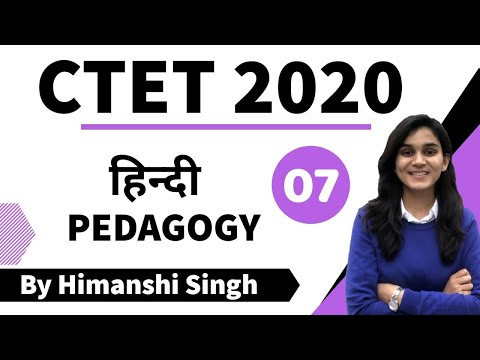 Target CTET-2020 | Hindi Pedagogy for Paper-01 & 02  by  Himanshi Singh | Class-07