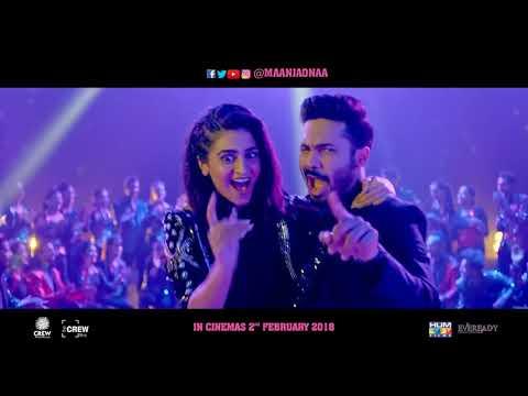 Video Bijli   Maan Jao Naa   2nd Feb 2018 download in MP3, 3GP, MP4, WEBM, AVI, FLV January 2017