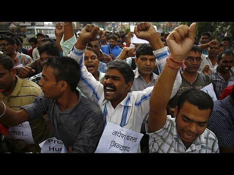 Νεπάλ: Σε ισχύ το νέο Σύνταγμα, εν μέσω βίαιων αντιδράσεων
