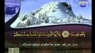 HD الجزء 5 الربعين 3 و 4 : الشيخ محمود عمر سكر