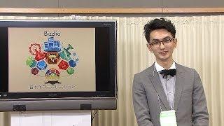 【気になった情報が追いかけてくる!?】新しいニュースアプリBizzlio 白ヤギコーポレーション柴田氏