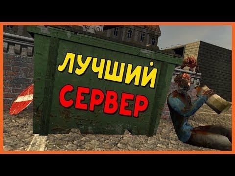 Garrys Mod - САМЫЙ ХУДШИЙ DARKRP СЕРВЕР В GARRY'S MOD'Е!