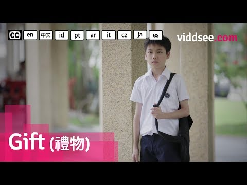 Gift Singapore Drama Short Film