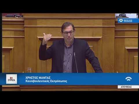 Χ.Μαντάς(Κοινοβ. Εκπρόσωπος ΣΥ.ΡΙΖ.Α.)(Διανομή Κοινωνικού Μερίσματος)(20/11/2017)