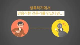 생톡 - 생생한 주식 토크 YouTube 동영상