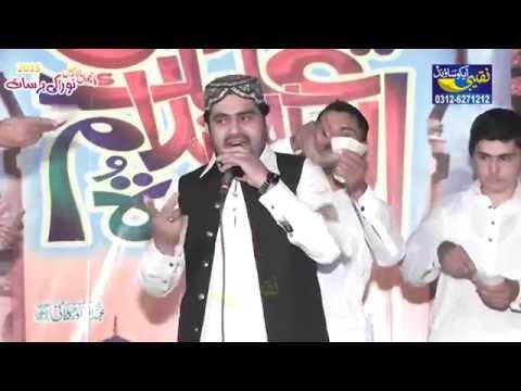 Video Bas Mera Mahi Salle Ala By Azhar Fareedi Bradran download in MP3, 3GP, MP4, WEBM, AVI, FLV January 2017