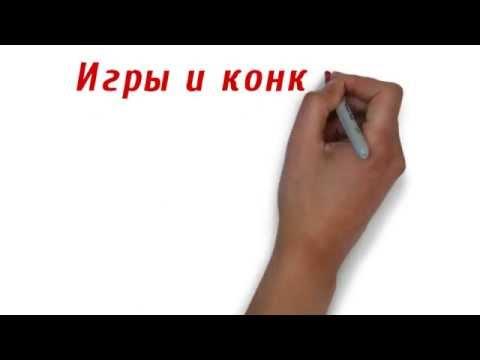 Сценарий дня рождения - \Шар-шоу\ - DomaVideo.Ru