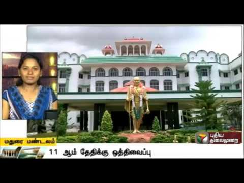 A-Compilation-of-Madurai-Zone-News-07-04-16-Puthiya-Thalaimurai-TV